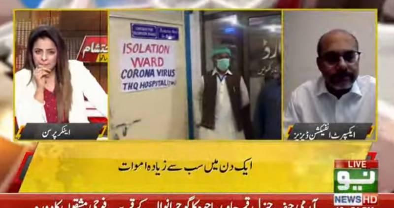 کورونا وائرس کی دوسری لہر میں پہلے سے زیادہ کیسز آرہے ہیں ،ڈاکٹر فیصل محمود