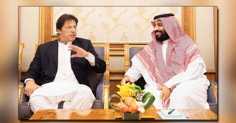 پاکستان نے سعودی عر ب کا ایک مزید ایک ارب ڈالر اد اکردیا