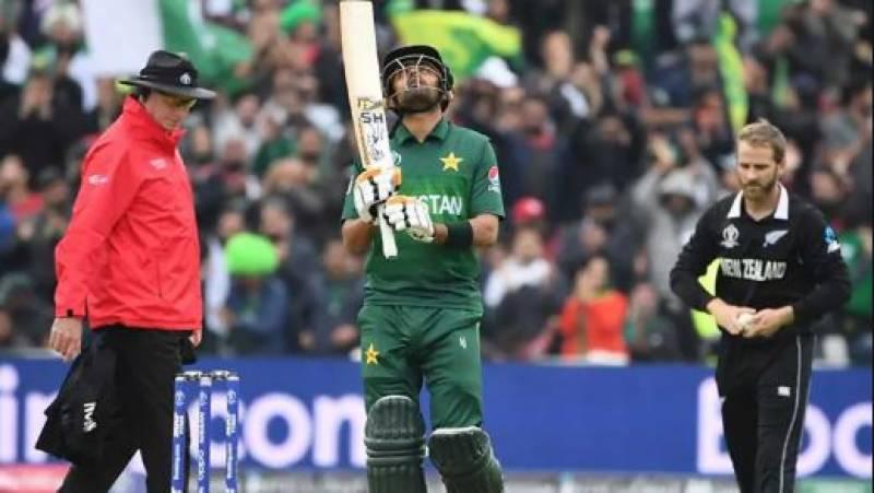 پاکستان اور نیوزی لینڈ کے درمیان میچ صبح 11 بجے کھیلا جائیگا