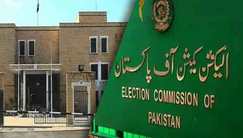 الیکشن کمیشن کا 8 حلقوں میں ضمنی انتخابات کرانے کا فیصلہ