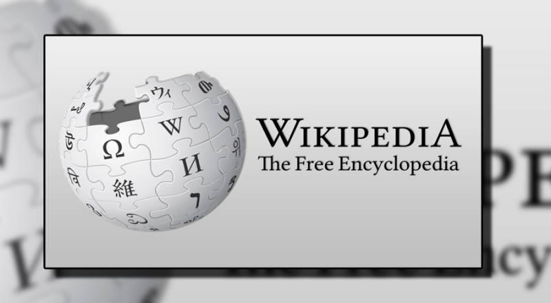 2020 میں وکی پیڈیا پر سب سے زیادہ کیا پڑھا گیا ؟
