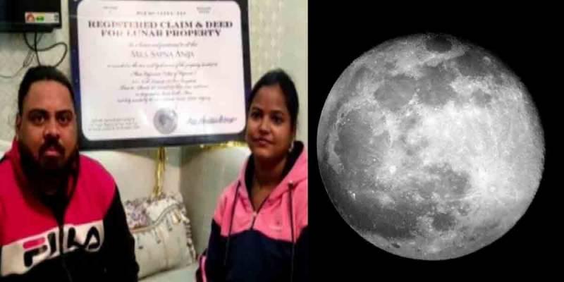 محبت میں گرفتار شوہر نے چاند پر خریدی زمین بیوی کو تحفے میں دیدی