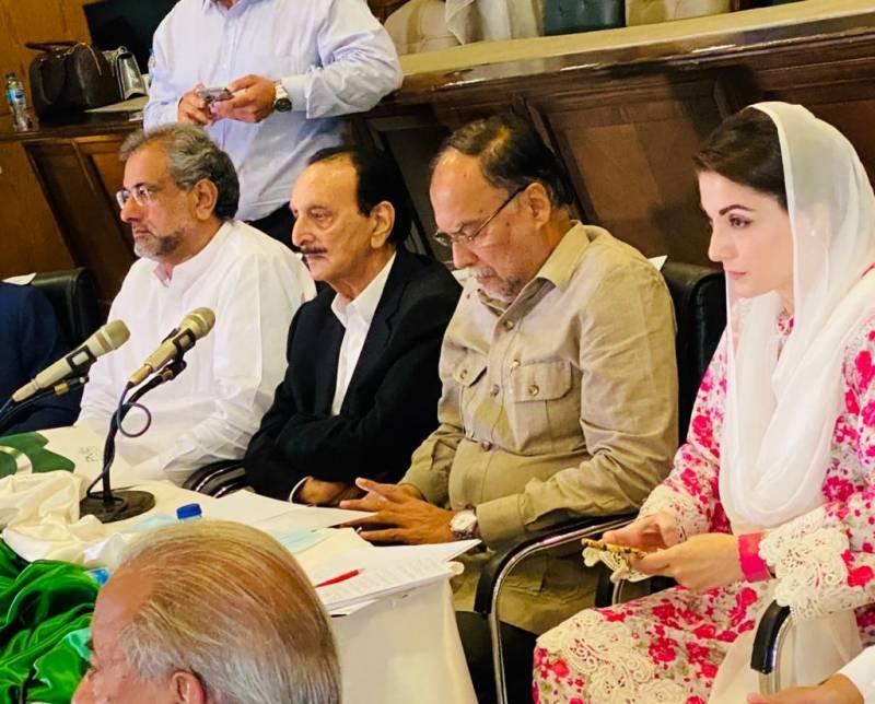 Nawaz Sharif Big Statement about Dialogue