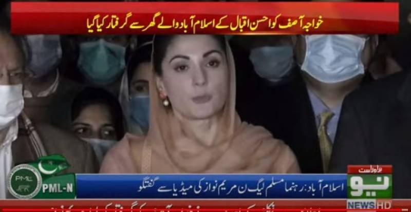 خواجہ آصف کو گرفتار نہیں غیر قانونی طریقے سے اٹھایا گیا، مریم نواز