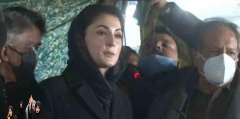 عمران خان سانحہ مچھ کے متاثرین کی تکلیف کو محسوس کریں اور فوری آئیں، مریم نواز