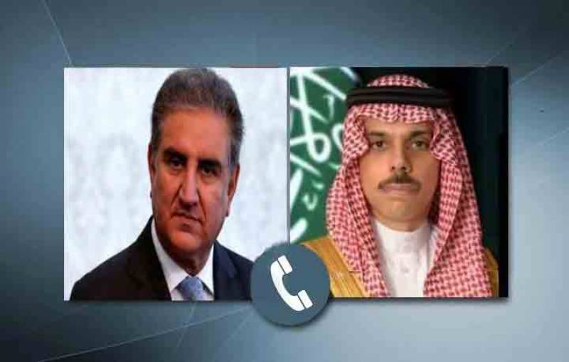 پاکستان کا مسئلہ کشمیر اور اسلامو فوبیا کیخلاف قراردادوں پر سعودی حمایت پر اظہار تشکر