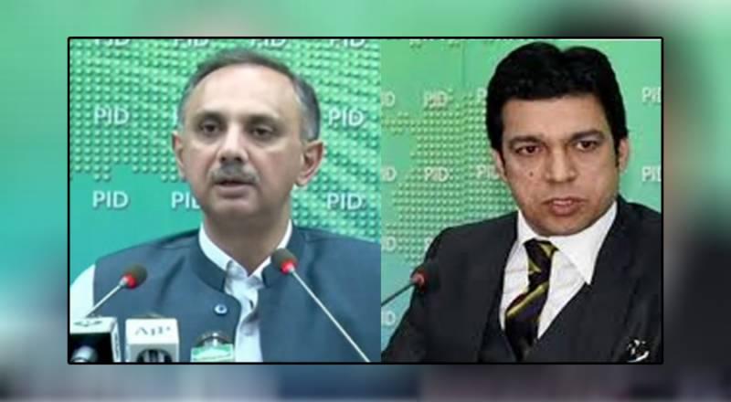 پاور بریک ڈاؤن ، فیصل واوڈا اور عمر ایوب کے استعفوں کا مطالبہ