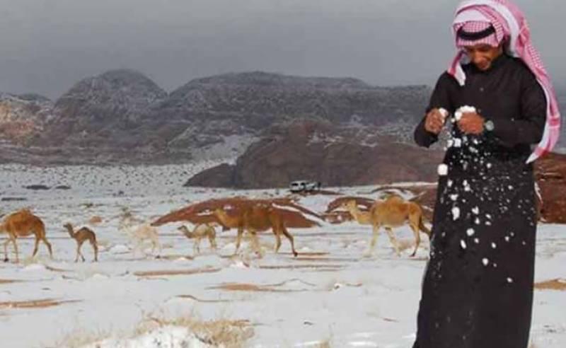 ریاض ،سعودی عرب میں شدید برفباری ، ہر طرف سفید ی