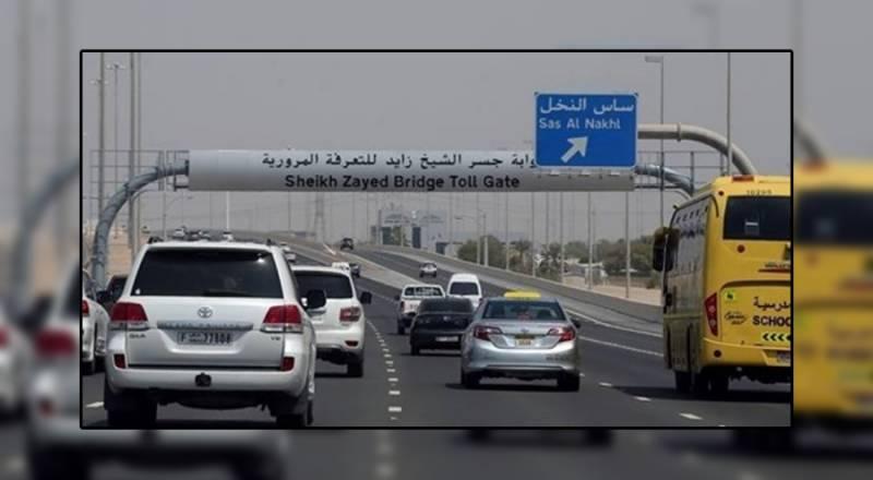 متحدہ عرب امارات میں پیدل چلنے والوں پر بھاری جرمانہ عائد کرنے کےاحکامات جاری