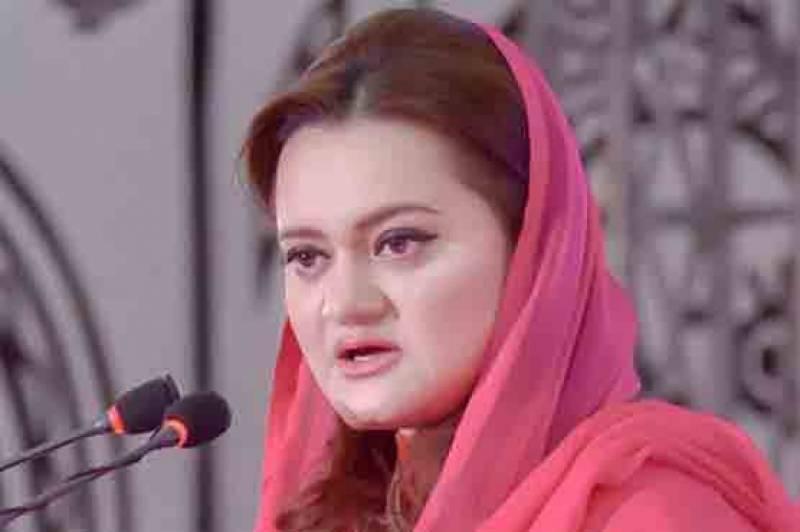 این آر او اپوزیشن نہیں اب عمران خان مانگ رہے ہیں، مریم اورنگزیب