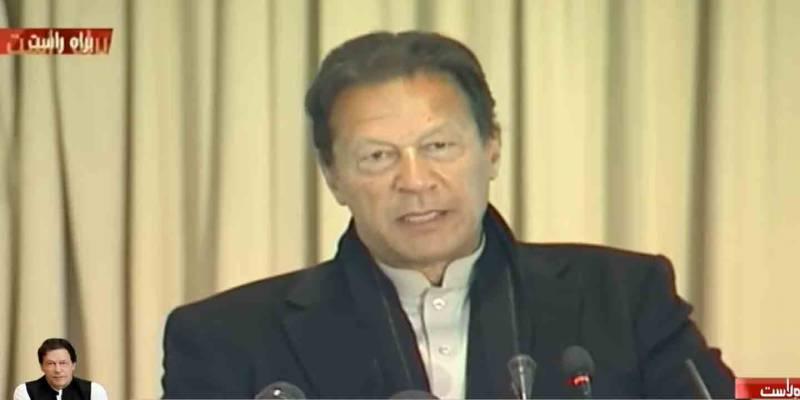 تبدیلی کا مطلب''اسٹیٹس کو''تبدیل کرنا ہے، وزیراعظم عمران خان