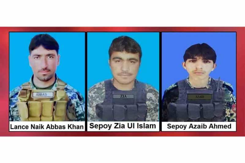 پاک فوج کا شمالی وزیرستان میں آپریشن، 2 دہشتگرد ہلاک، 3 جوان شہید