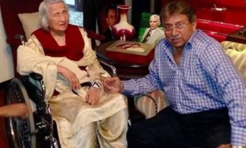 سابق صدر پرویز مشرف کی والدہ انتقال کرگئیں