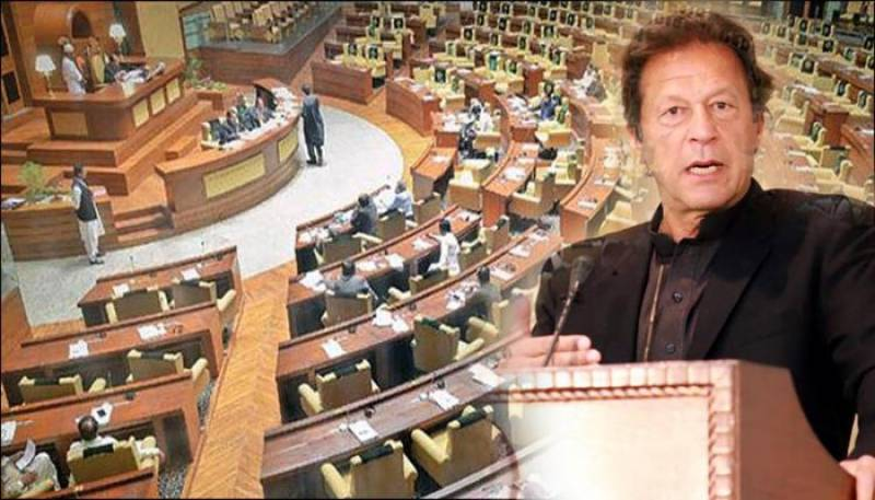 Sindh Assembly In House Change
