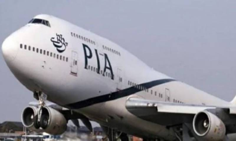 ملائشیا میں پی آئی اے کے طیارے کی ضبطگی پر تحقیقات شروع