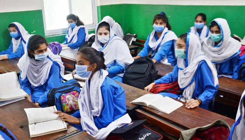 Big Announcement about Lahore Schools