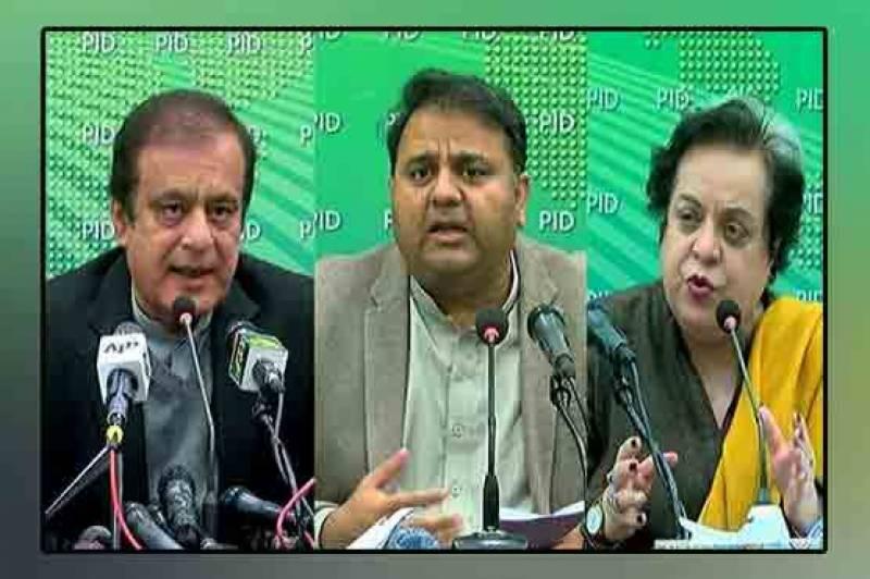 تحریک انصاف نے پی ڈی ایم کے الیکشن کمیشن کے باہر احتجاجی جلسے کو ناکام شو قرار دیدیا