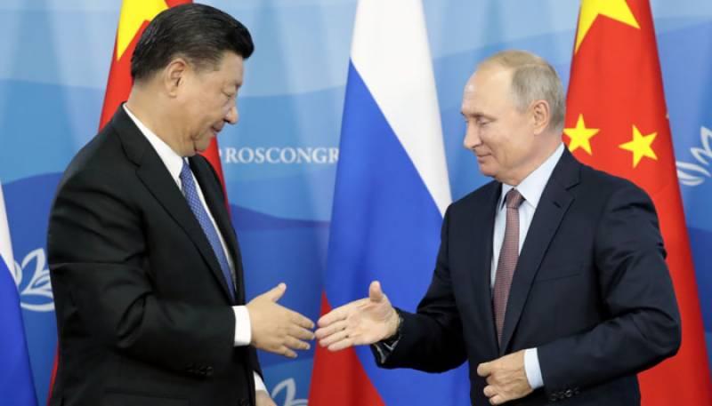 China Russia Big Announcement