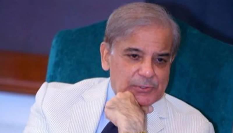 Good News for Shahbaz Sharif