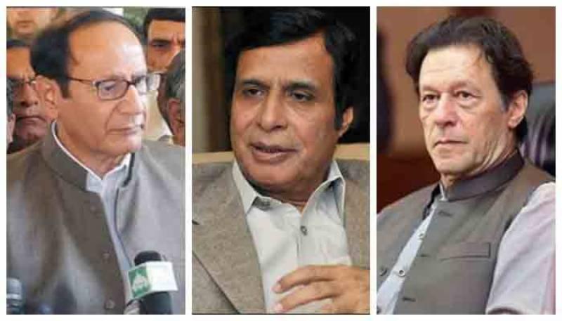 سینیٹ الیکشن، تحریک انصاف اور مسلم لیگ (ق) کے معاملات طے ہو گئے