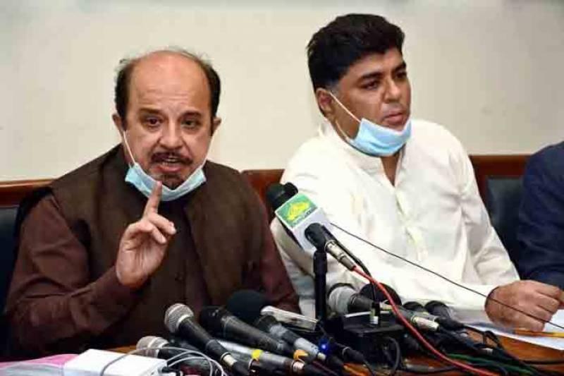 فردوس شمیم نقوی اپوزیشن لیڈر سندھ اسمبلی کے عہدے سے مستعفی