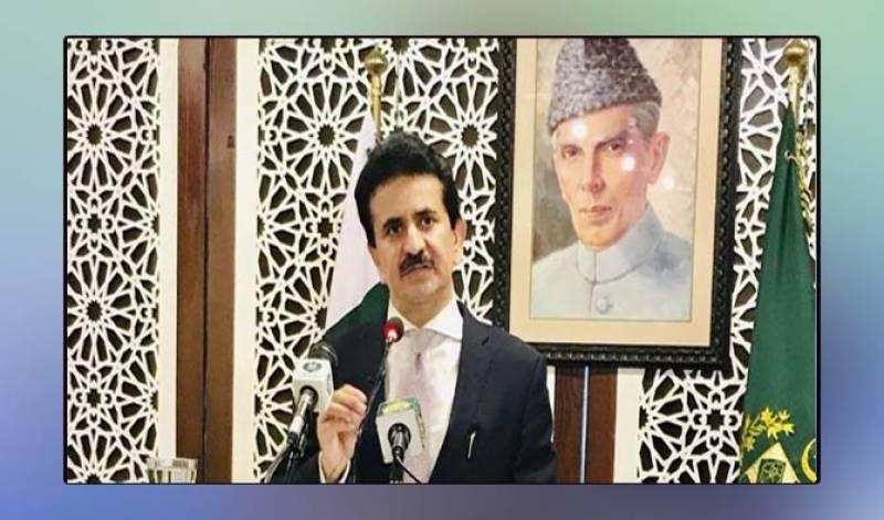 عالمی عالمی برادری مقبوضہ کشمیر میں صورتحال کا نوٹس لے ،پاکستان