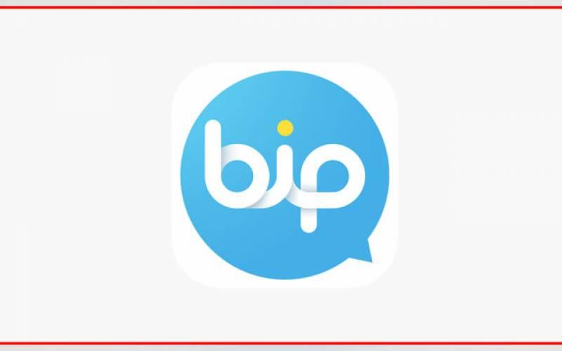 Turkish, Communication, Web app BiP, Pakistan, WhatsApp