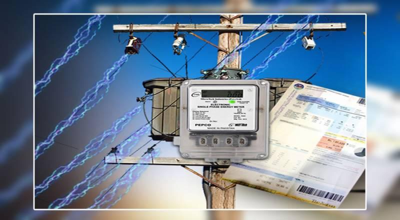 ملک میں چھٹی بار بجلی ایک روپے 95 پیسے فی یونٹ مہنگی کی جائے گی
