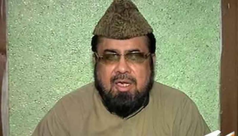 Mufti Abdul Qavi, Hareem Shah, Hareem Shah New Videos