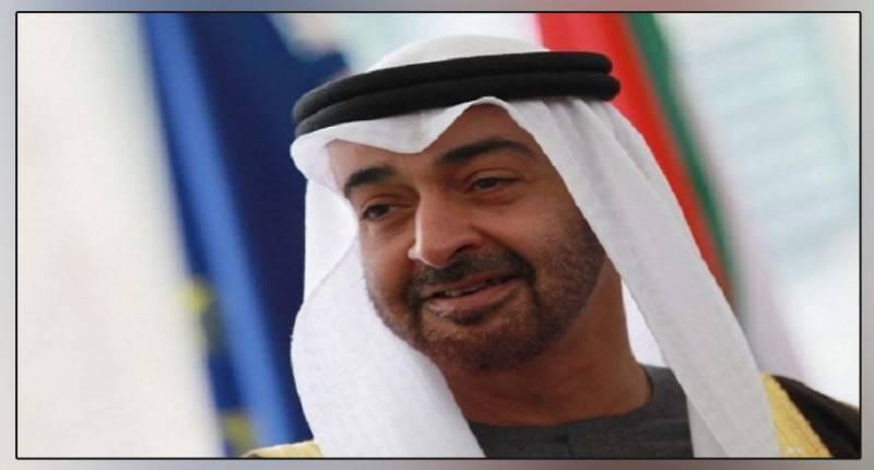 متحدہ عرب امارات کے ولی عہد کی نجی دورے پر پاکستان آمد