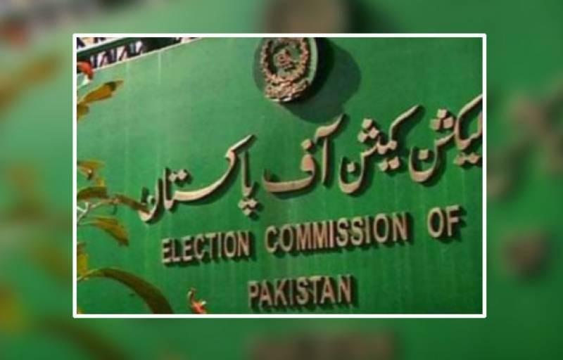 الیکشن کمیشن نے فارن فنڈنگ کی اوپن سماعت کا اعلان کر دیا
