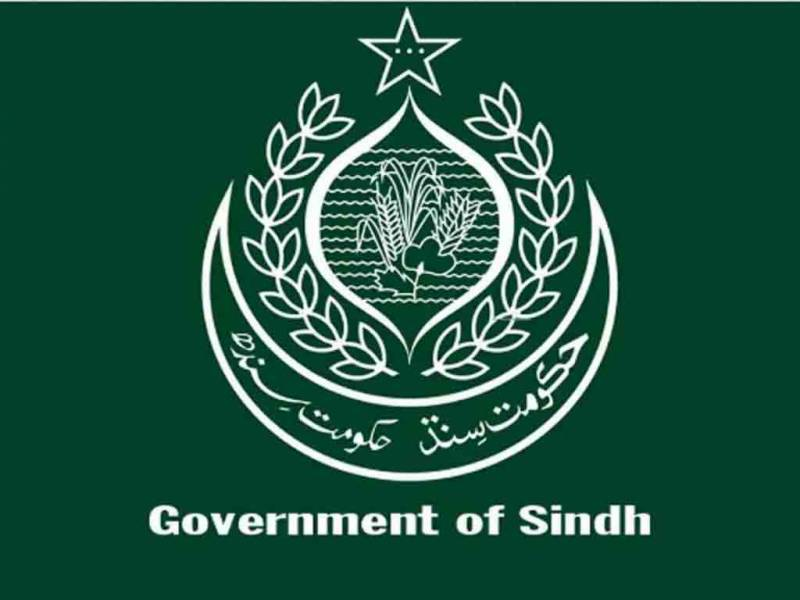 یومِ یکجہتی کشمیر، سندھ حکومت نے عام تعطیل کا اعلان کر دیا
