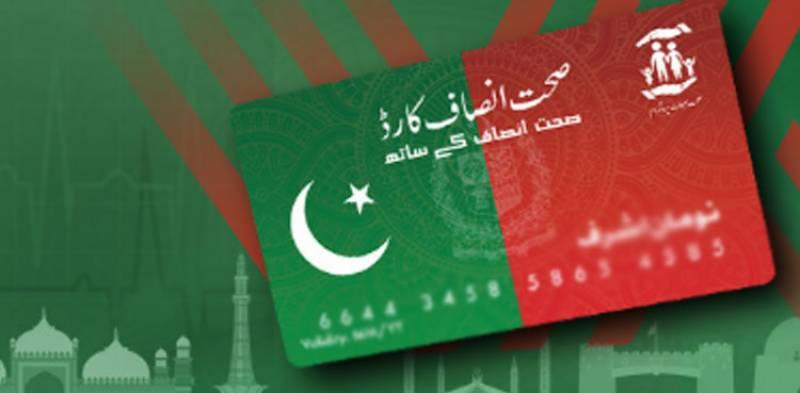 Health Card PTI