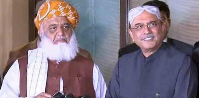 زرداری صاحب نے بیٹی کی شادی میں مجھے نہیں بلایا، فضل الرحمان کا شکوہ