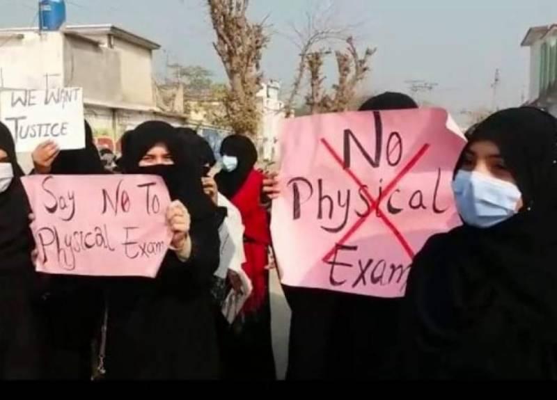 پشاور یونیورسٹی کے طلبہ کا احتجاج رنگ لے آیا