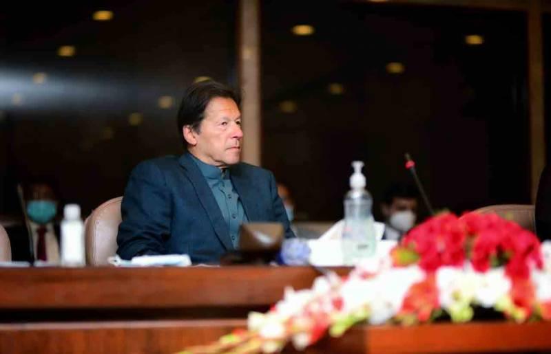 پی ڈی ایم عملی طور پرختم ہو چکی ہے، وزیراعظم عمران خان
