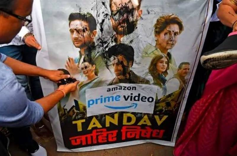 بھارتی سپریم کورٹ انتہا پسند ہندوؤں سے ڈر گئی