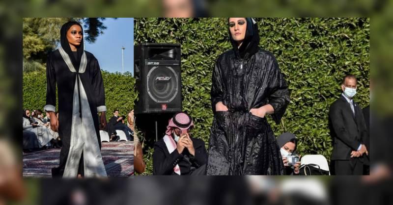 سعودی عرب میں عبایہ زیب تن کیے ماڈلز کی کیٹ واک
