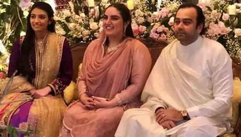 آصف زرداری کی بیٹی بختاور بھٹو رشتہ ازدواج میں منسلک ہو گئیں