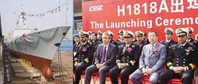 چین میں پاک بحریہ کیلئے تیارہ کردہ جدید فریگیٹ 054 کی رونمائی