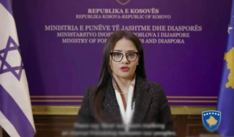 مسلمان ملک کوسوو نے اسرائیل سے سفارتی تعلقات بحال کرلئے