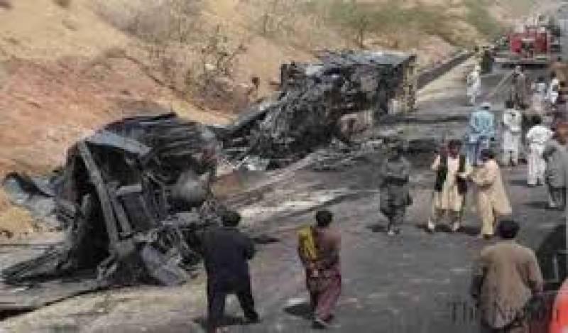 تیز رفتار کوچ الٹنے سے 14 افراد جاں بحق