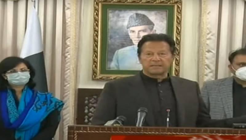PM Imran Khan Big Announcement