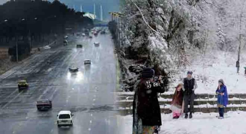 ملک کے بعض علاقوں میں بارش اور پہاڑوں پر برفباری کی پیش گوئی