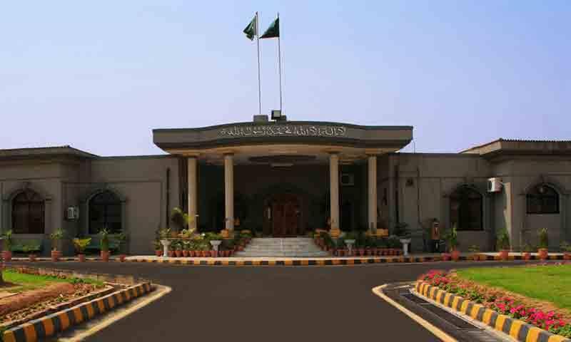 وکلا کی ہنگامہ آرائی، اسلام آباد ہائیکورٹ اور کچہری تاحکم ثانی بند