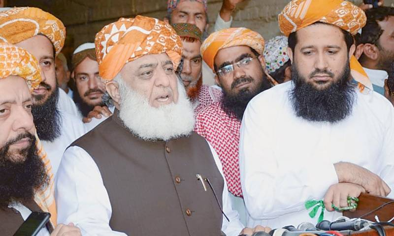 Molana Fazlurehman Big Announcement