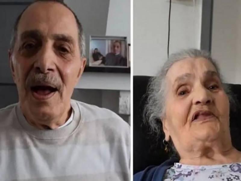 ماں سے بیٹے کی 73 برس بعد ملاقات