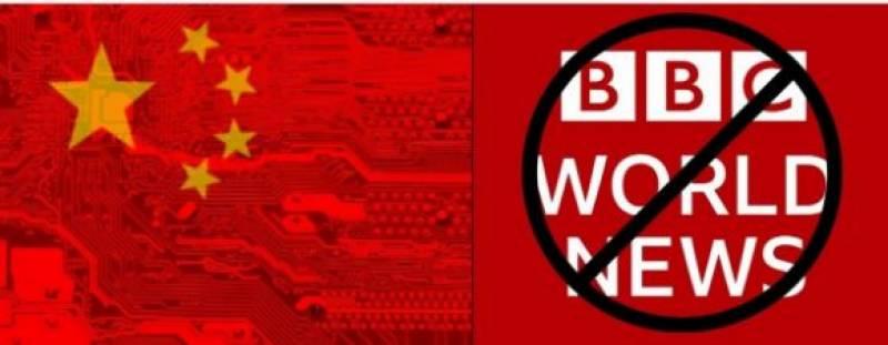 چین نے بی بی سی ورلڈ نیوز پر پابندی عائد کردی