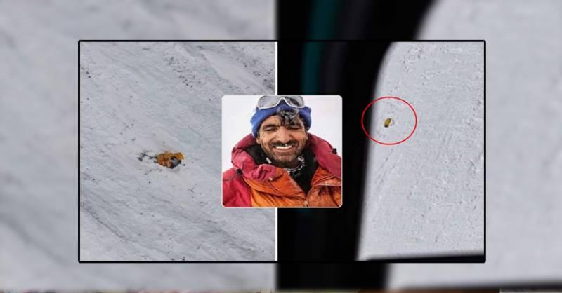 لاپتہ کوہ پیماؤں کی تلاش کے لیے آج بھی کے ٹو پر فضائی اور زمینی سرچ آپریشن