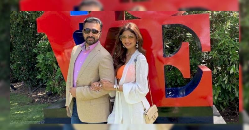 شلپا شیٹھی کے شوہر پرغیر اخلاقی فلموں کا گروہ چلانے کا الزام